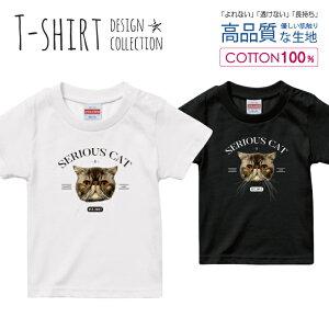 Tシャツ キッズ かわいい サイズ 90 100 110 120 130 140 150 160 半袖 綿 100% 透けない 長持ち プリントtシャツ コットン 5.6オンス ハイクオリティー 白Tシャツ 黒Tシャツ ホワイト ブラック