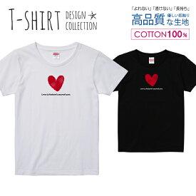 ハート デザイン シンプル レッド Tシャツ レディース ガールズ サイズ S M L 半袖 綿 100% よれない 透けない 長持ち プリントtシャツ コットン 人気 5.6オンス ハイクオリティー 白Tシャツ 黒Tシャツ ホワイト ブラック