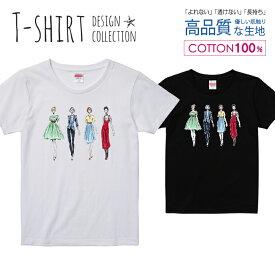 ファッション雑誌風デザイン おしゃれ アパレル カラフル Tシャツ レディース ガールズ サイズ S M L 半袖 綿 100% よれない 透けない 長持ち プリントtシャツ コットン 人気 5.6オンス ハイクオリティー 白Tシャツ 黒Tシャツ ホワイト ブラック