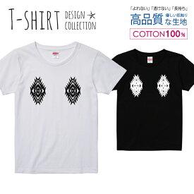ネイティブ デザイン ネイティブ オルテガ柄 白黒 シンプル Tシャツ レディース ガールズ サイズ S M L 半袖 綿 100% よれない 透けない 長持ち プリントtシャツ コットン 人気 5.6オンス ハイクオリティー 白Tシャツ 黒Tシャツ ホワイト ブラック