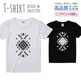 ネイティブ デザイン オルテガ柄 シンプル 白黒 Tシャツ レディース ガールズ サイズ S M L 半袖 綿 100% よれない 透けない 長持ち プリントtシャツ コットン 人気 5.6オンス ハイクオリティー 白Tシャツ 黒Tシャツ ホワイト ブラック