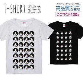 ねこまるけ 猫 にゃんこ はちわれ ハチワレ Tシャツ レディース ガールズ サイズ S M L 半袖 綿 100% よれない 透けない 長持ち プリントtシャツ コットン 人気 5.6オンス ハイクオリティー 白Tシャツ 黒Tシャツ ホワイト ブラック