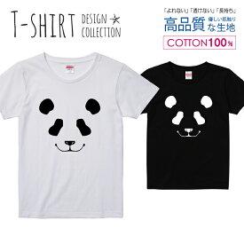パンダ Tシャツ レディース ガールズ かわいい サイズ S M L 半袖 綿 100% よれない 透けない 長持ち プリントtシャツ コットン ギフト 人気 流行 5.6オンス ハイクオリティー