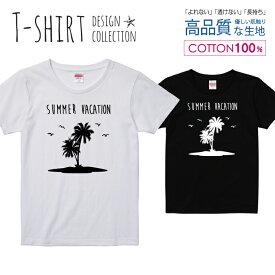 ハワイアン サマー 夏休み シンプルデザイン 白黒 Tシャツ レディース ガールズ サイズ S M L 半袖 綿 100% よれない 透けない 長持ち プリントtシャツ コットン 人気 5.6オンス ハイクオリティー 白Tシャツ 黒Tシャツ ホワイト ブラック