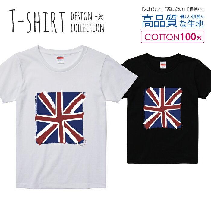 ユニオンジャック Tシャツ レディース ガールズ かわいい サイズ S M L 半袖 綿 100% よれない 透けない 長持ち プリントtシャツ コットン ギフト 人気 流行 5.6オンス ハイクオリティー