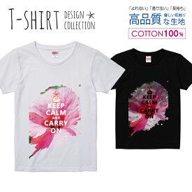 KEEP CALM AND CARRY ON 冷静に日常を続けて ピンク 花柄 Tシャツ レディース ガールズ サイズ S M L 半袖 綿 100% よれない 透けない 長持ち プリントtシャツ コットン 人気 5.6オンス ハイクオリティー 白Tシャツ 黒Tシャツ ホワイト ブラック