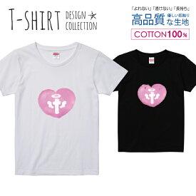 ハート 十字架 クロス 天使 エンジェル ピンク かわいい Tシャツ レディース ガールズ サイズ S M L 半袖 綿 100% よれない 透けない 長持ち プリントtシャツ コットン 人気 5.6オンス ハイクオリティー 白Tシャツ 黒Tシャツ ホワイト ブラック