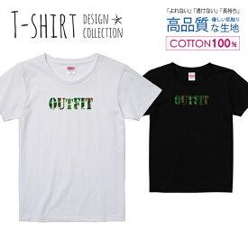 OUTFIT 部隊 カモフラ 迷彩柄 グリーン オシャレ デザイン Tシャツ レディース ガールズ サイズ S M L 半袖 綿 100% よれない 透けない 長持ち プリントtシャツ コットン 人気 5.6オンス ハイクオリティー 白Tシャツ 黒Tシャツ ホワイト ブラック