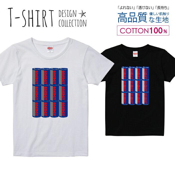 エナジー缶 Tシャツ レディース ガールズ かわいい サイズ S M L 半袖 綿 100% よれない 透けない 長持ち プリントtシャツ コットン ギフト 人気 流行 5.6オンス ハイクオリティー