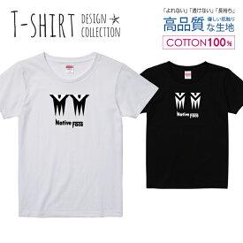 ネイティブ フェイス シンプルデザイン 白黒 Tシャツ レディース ガールズ サイズ S M L 半袖 綿 100% よれない 透けない 長持ち プリントtシャツ コットン 人気 5.6オンス ハイクオリティー 白Tシャツ 黒Tシャツ ホワイト ブラック