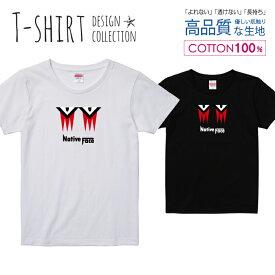 ネイティブ フェイス シンプルデザイン レッド Tシャツ レディース ガールズ サイズ S M L 半袖 綿 100% よれない 透けない 長持ち プリントtシャツ コットン 人気 5.6オンス ハイクオリティー 白Tシャツ 黒Tシャツ ホワイト ブラック