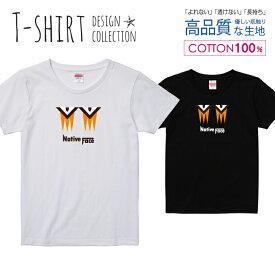 ネイティブ フェイス シンプルデザイン ブラウン/イエロー Tシャツ レディース ガールズ サイズ S M L 半袖 綿 100% よれない 透けない 長持ち プリントtシャツ コットン 人気 5.6オンス ハイクオリティー 白Tシャツ 黒Tシャツ ホワイト ブラック