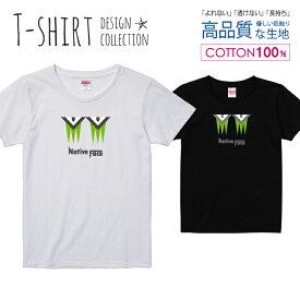 ネイティブ フェイス シンプルデザイン グレー/グリーン Tシャツ レディース ガールズ サイズ S M L 半袖 綿 100% よれない 透けない 長持ち プリントtシャツ コットン 人気 5.6オンス ハイクオリティー 白Tシャツ 黒Tシャツ ホワイト ブラック