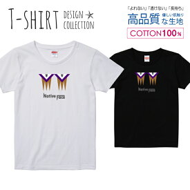 ネイティブ フェイス シンプルデザイン ベージュ/パープル Tシャツ レディース ガールズ サイズ S M L 半袖 綿 100% よれない 透けない 長持ち プリントtシャツ コットン 人気 5.6オンス ハイクオリティー 白Tシャツ 黒Tシャツ ホワイト ブラック