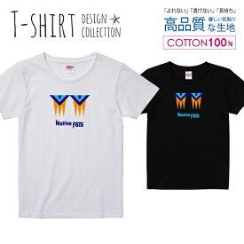ネイティブ フェイス シンプルデザイン ブルー/イエロー Tシャツ レディース ガールズ サイズ S M L 半袖 綿 100% よれない 透けない 長持ち プリントtシャツ コットン 人気 5.6オンス ハイクオリティー 白Tシャツ 黒Tシャツ ホワイト ブラック