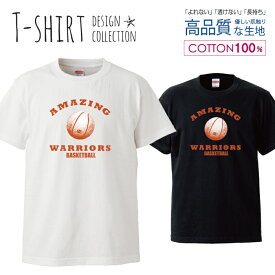 スポーツ バスケ バスケットボール アメカジ オレンジ デザイン Tシャツ レディース サイズ S M L 半袖 綿 100% よれない 透けない 長持ち プリントtシャツ コットン 人気 ゆったり 5.6オンス ハイクオリティー 白Tシャツ 黒Tシャツ ホワイト ブラック