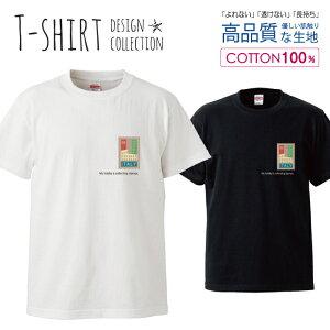 切手ワンポイントかわいいヴィンテージカジュアル デザイン Tシャツ レディース サイズ S M L 半袖 綿 100% よれない 透けない 長持ち プリントtシャツ コットン 人気 ゆったり 5.6オンス ハイク