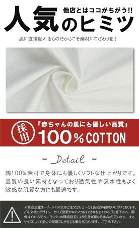 TシャツメンズサイズSMLLLXL半袖綿100%よれない透けない長持ちプリントtシャツコットンギフト人気流行ゆったり5.6オンスハイクオリティー