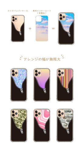 BUSYBUNNY専用インナーシートiPhoneSE(第2世代)iPhone11ProMaxiPhone11ProiPhone11iPhoneXSMAXiPhoneXRiPhoneX/XSiPhone8iPhone8plusiPhoneSEスマホアクセサリースマートフォンアクセサリ