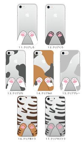 iPhone7ケーススマホケース全機種対応ハードケースのらねこスマホケース猫キャット肉球neko三毛ぶちくつした可愛いオシャレ人気iphone7ケースiphone7手帳型iphone7plusケーススマホケースiphone6ケースアイフォン7ケースxperiaxzクリアケース