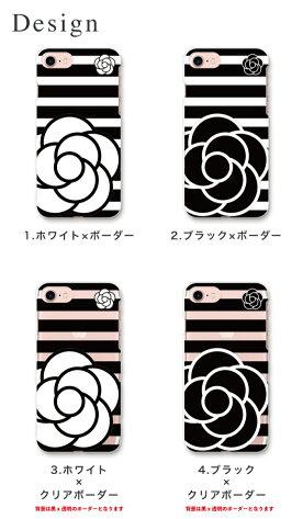 iPhone7ケースカメリアスマホケース全機種対応ハードケースiPhone6おしゃれアイフォン7カバー可愛い花柄Camellia椿whiteblackモノトーンモノクロ白黒オシャレ人気アイフォン7アイフォンケースアイホン7クリアケース