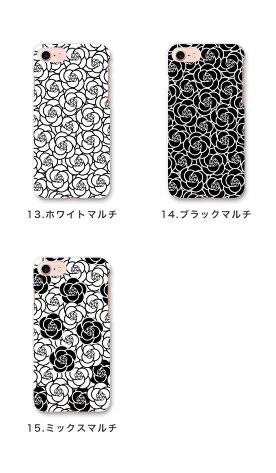 全機種対応iPhoneSE(第2世代)iPhone11X/XSMax対応スマホケースハードケース送料無料カメリア全機種対応ハードケースおしゃれアイフォン8カバー可愛い花柄椿モノトーンモノクロ白黒オシャレ人気クリアケースiPhone11ProMaxXRXperia85AQUOSGalaxy
