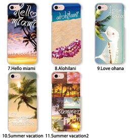 スマホケース送料無料iPhoneXケースiPhone8iPhone7ケースiPhone6sハワイクリアケースハードケース全機種対応花柄海ビーチseasummer夏人気オシャレ可愛いiPhone8plusアイフォン7XperiaXZsSO-03JSO-01JGalaxyS8SC-02Jディズニーモバイル