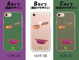 スマホケース送料無料iPhoneXケースiPhone8iPhone7ケースiPhone6sファジーフェイス個性的面白いクリアケースハードケース全機種対応人気オシャレ可愛いiPhone8plusアイフォン7XperiaXZsSO-03JSO-01JGalaxyS8SC-02Jディズニーモバイル