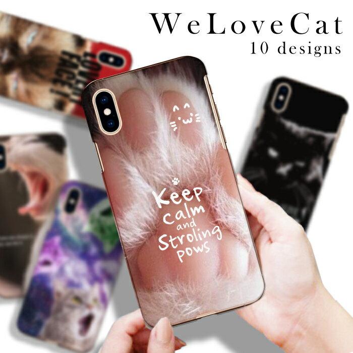 スマホケース 送料無料 iPhoneX ケース iPhone8 iPhone7 ケース iPhone6s cat クリアケース 全機種対応 猫 宇宙 galaxycat 肉球 かっこいい 人気 オシャレ 可愛い iPhone8 plus アイフォン7 Xperia XZs SO-03J SO-01J Galaxy S8 SC-02J ディズニー モバイル