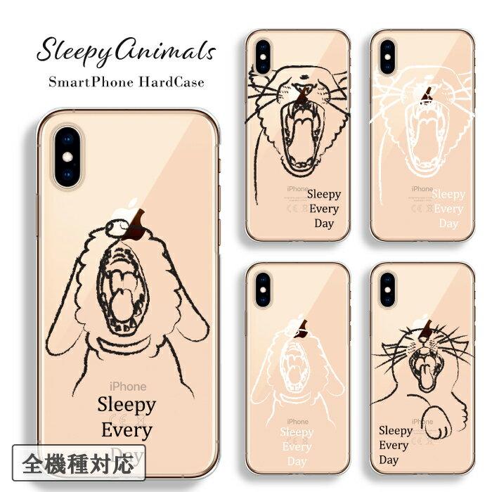 スマホケース 送料無料 iPhoneX ケース iPhone8 iPhone7 ケース iPhone6s クリアケース 全機種対応 ねこ 犬 個性的 シンプル 人気 オシャレ 可愛い iPhone8 plus アイフォン7 Xperia XZs SO-03J SO-01J Galaxy S8 SC-02J ディズニー モバイル