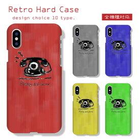 iphone xs ケース iphone xs max ケース huawei p20 lite zenfone galaxy s9 ケース レトロ スマホケース 全機種対応 ハードケース iPhone8 おしゃれ 定番 大人 可愛い シンプル 黒電話 オシャレ 人気 クリアケース 送料無料