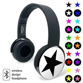 Bluetooth ワイヤレス イヤホン ヘッドホン ヘッドフォン ブルートゥース ゲーミング ヘッドセット デザイン 重低音 プリント ガジェット star 星 シンプル プレゼント ギフト