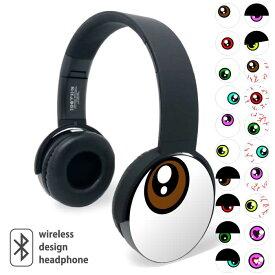 Bluetooth ワイヤレス イヤホン ヘッドホン ヘッドフォン ブルートゥース ゲーミング ヘッドセット デザイン 重低音 プリント ガジェット 目玉 個性的 原宿 ロック プレゼント ギフト