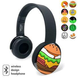 Bluetooth ワイヤレス イヤホン ヘッドホン ヘッドフォン ブルートゥース ゲーミング ヘッドセット デザイン 重低音 プリント ガジェット 個性的 ポップ めだまやき すいか プレゼント ギフト