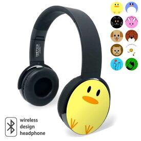 Bluetooth ワイヤレス イヤホン ヘッドホン ヘッドフォン ブルートゥース ゲーミング ヘッドセット デザイン 重低音 プリント ガジェット かわいい 子ども 動物 アニマル 幼稚園  プレゼント ギフト