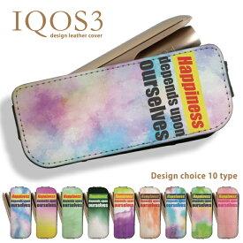 IQOS3 ケース アイコス3 ケース トレンド 流行 プリント 大人 デザイン 可愛い シンプル 軽量 収納 水彩テクスチャ 水彩画 パステルカラー 西海岸 カリフォルニア サマー 夏 ハワイアン