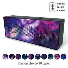 Bluetooth ワイヤレス スピーカー speaker ブルートゥース デザイン ポータブル スピーカー マルチ プリント ガジェット 宇宙 ギャラクシー 銀河 星 ネイビー ブラック パープル