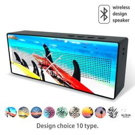 Bluetooth ワイヤレス スピーカー speaker ブルートゥース デザイン ポータブル スピーカー マルチ プリント ガジェット 西海岸 ビーチ サーフィン リゾート アロハ ハワイ