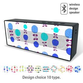Bluetooth ワイヤレス スピーカー speaker ブルートゥース デザイン ポータブル スピーカー マルチ プリント ガジェット 北欧 かわいい おしゃれ 雑貨屋さん レトロ 葉っぱ柄 花柄
