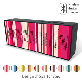 Bluetooth ワイヤレス スピーカー speaker ブルートゥース デザイン ポータブル スピーカー マルチ プリント ガジェット ストライプ ピンク ブルー ネイビー レッド オレンジ イエロー グレー トリコロール