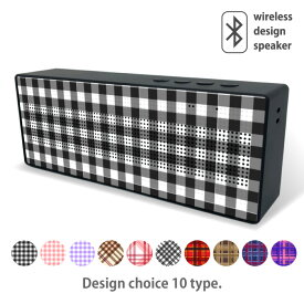 Bluetooth ワイヤレス スピーカー speaker ブルートゥース デザイン ポータブル スピーカー マルチ プリント ガジェット チェック ギンガムチェック タータンチェック ブラック ピンク ブルー ブラウン カラフル