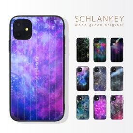 宇宙柄 ギャラクシー universe iPhone ケース ハイブリット TPUケース デザイン 大人 女子 メンズ iPhone 11 pro max xr xs max 7 8 plus schlankey シュランキー ブランド