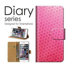 ebc8f505ca 送料無料 手帳型 ケース iPhone7 plus Apple アイフォーン セブン プラス アップル アート 個性的