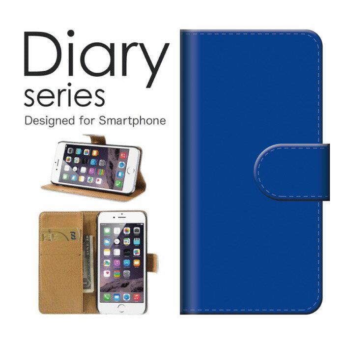 送料無料 手帳型 ケース DIGNO E 503KC / ディグノ 503kc ダイアリー ブック型 スマートフォンケース 手帳型 カバー