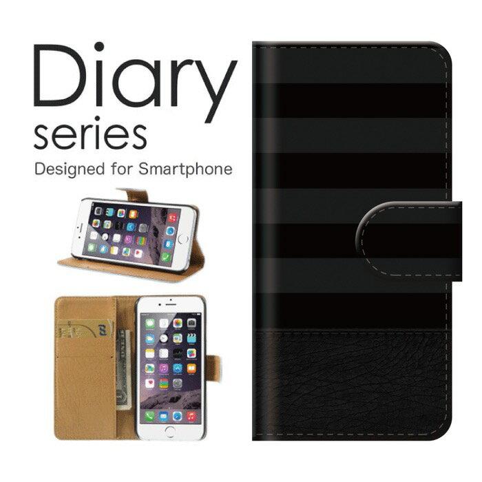送料無料 手帳型 ケース DIGNO F 503KC / ディグノ 503kc ダイアリー ブック型 スマートフォンケース 手帳型 カバー