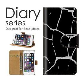 86a7e87049 送料無料 手帳型 ケース iPhone7 Apple アイフォーン セブン アップル ダイアリー ブック型 スマートフォンケース