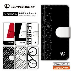 LEADER BIKES リーダーバイク 全機種対応 ケース 手帳型 グッズ スマホケース スマホカバー 自転車 ピストンバイク ブランド 正規品 送料無料 レザー カバー iPhone11ProMax iPhoneXS iPhoneXR Xperia8 5 AQUOS Galaxy Google Pixel4 対応