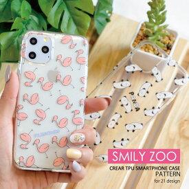 【SMILY ZOO】 iphone11 ケース かわいい クリア TPUケース アニマル どうぶつ 動物 スマホケース iphone8 ケース iphone11 pro iPhone X XS アイフォン11 カバー やわらかい 保護 新機種 iphone12