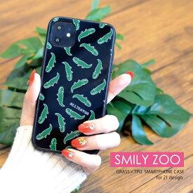 ラウンド型 丸角 耐衝撃 背面ガラス 強化ガラス iPhone ケース TPU ハードケース アニマル SMILY ZOO かわいい iphone11ケース ケース iPhone x ケース iPhone7 iPhone6s オシャレ