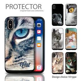 iPhone X iPhone XSケース スマホケース TPU 耐衝撃 プロテクタ ハードケース スライドケース ICカード スライドケース iPhoneXS Max iPhoneXR iPhone8plus S9+ SC-03K Galaxy S9 SC-02K対応 動物 アニマル柄 猫 ネコ cat 子猫 写真 かわいい